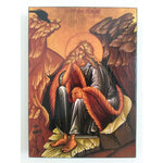 "Saint Elias, Christian Icon 8x6"" (21x15cm) - Artastate"