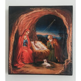 "Nativity, Christian Icon 6x6"" (16x15cm) - Artastate"