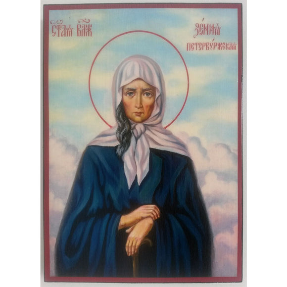 Saint Xenia, Christian Icon 8x6 in / 21x15 cm