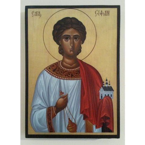 """Saint Stephen"" Christian Icon 8x6"" (21x15cm)"