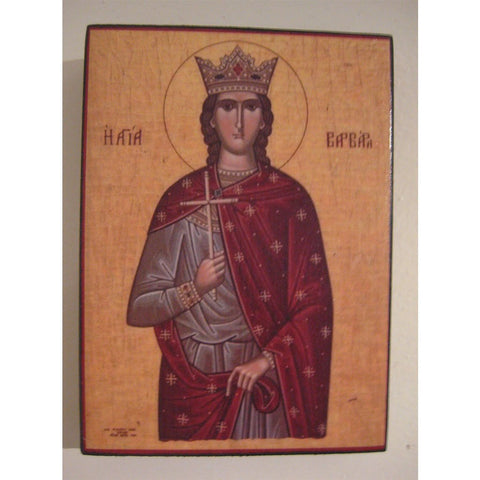 "Saint Barbara, Christian Icon 4x3"" (11x8cm) - Artastate"