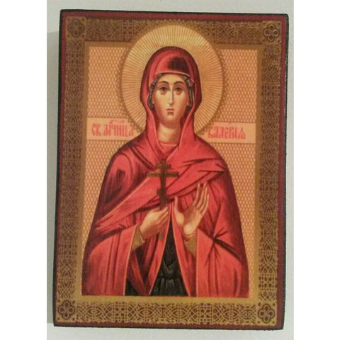 """Saint Valeria"" Christian Icon 4x3"" (11x8cm)"