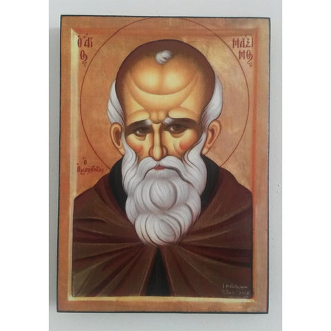 "Saint Maximus, Christian Icon 8x6"" (21x15cm) - Artastate"