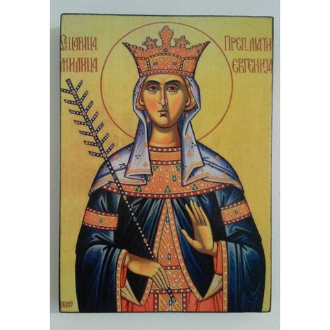 "Saint Eugenia, Christian Icon 8x6"" (21x15cm) - Artastate"