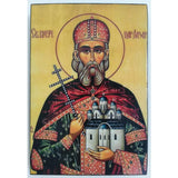 "Saint King Lazarus, Christian Icon 6x4"" (16x11cm) - Artastate"
