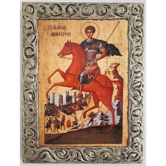 Saint Demetrius, Christian Icon 10x8