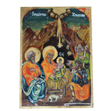 Nativity, Christian Icon 7x6 in / 18x13 cm