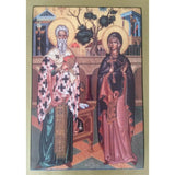 "Cyprian and Justina, Christian Icon 6x4"" (16x11cm) - Artastate"