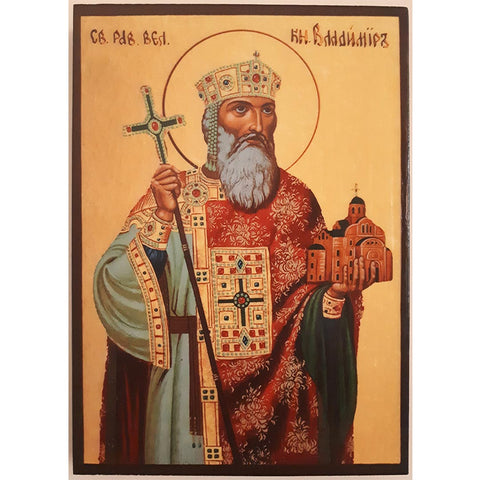 Saint Vladimir the Great, Christian Icon 8x6 in / 21x15 cm