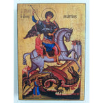 "Saint George, Christian Icon 6x4"" (16x11cm) - Artastate"