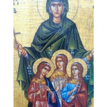 """Saint Sophia"" Christian Icon 8x6"" (21x15cm)"