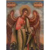 "Guardian Angel, Christian Icon 4x3"" (11x8cm) - Artastate"