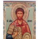 """Saint Victor"" Christian Icon 4x3"" (11x8cm)"