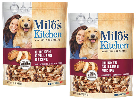 Milo's Kitchen Big Heart Pet Treats Grilled Chicken (15 oz (2 pack))