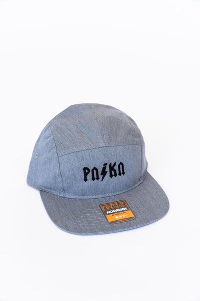 PNiKN Five Panel Camper Cap