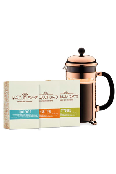French Press Pack - Malgudi Days