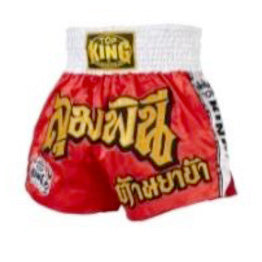 Top King Muay Thai Shorts [TKTBS-043]