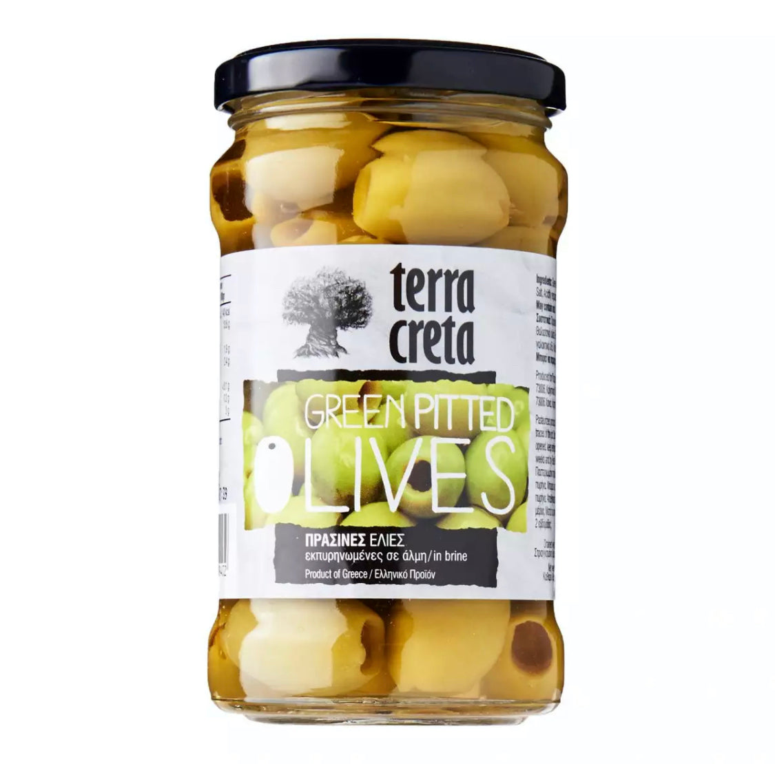 Terra Creta Greek Pitted Green Olives - 290gr