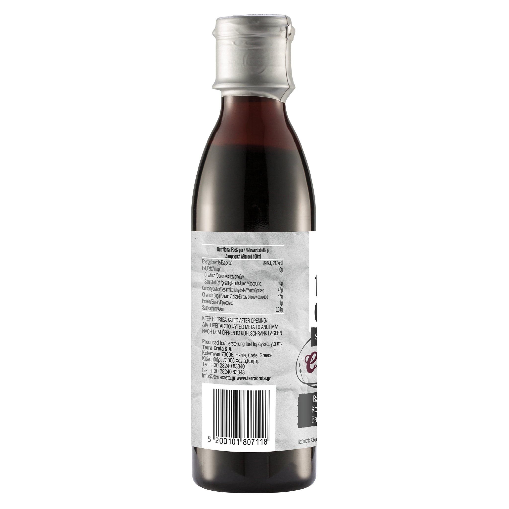 Terra Creta Greek Balsamic Cream - 250ml