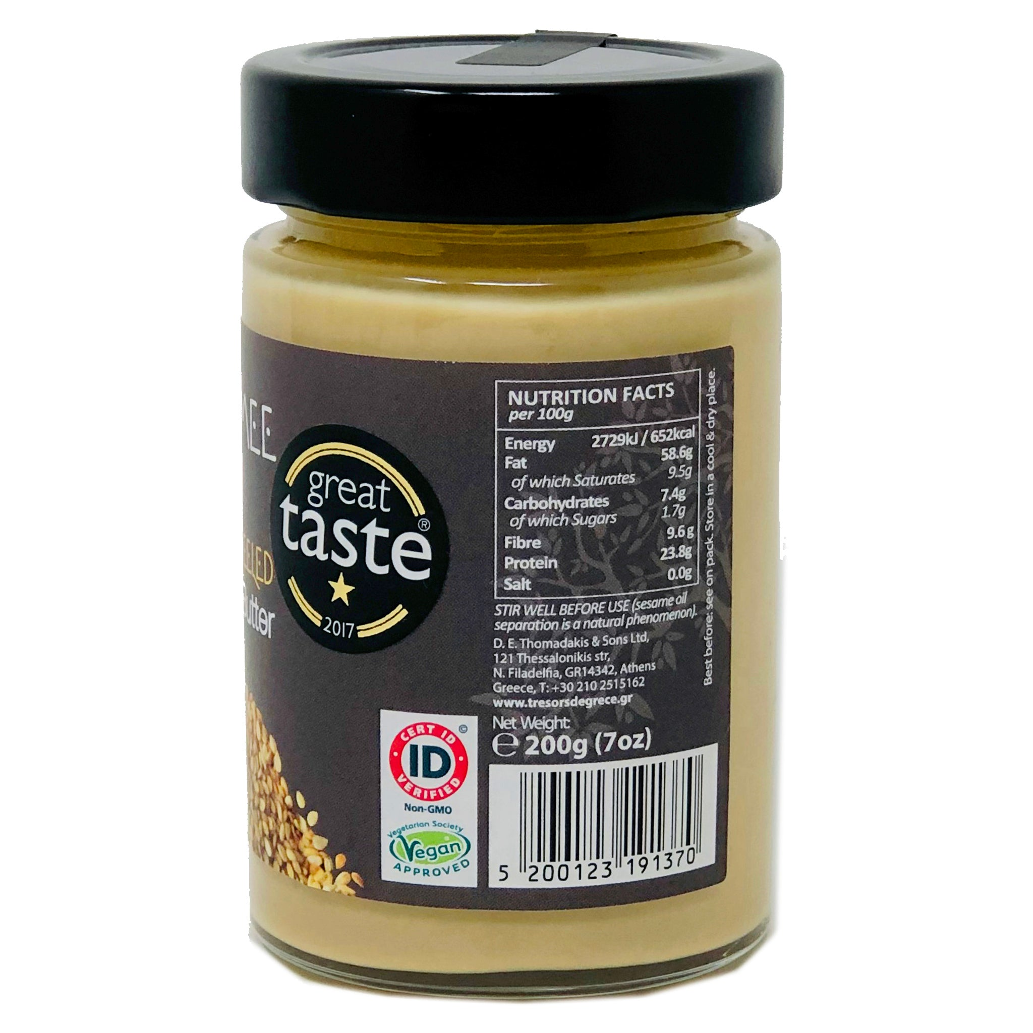 Tahini Peeled Sesame Butter from Greece 200gr