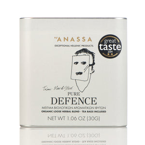 Anassa Organic Greek Pure Defence Tea, (15 portions)