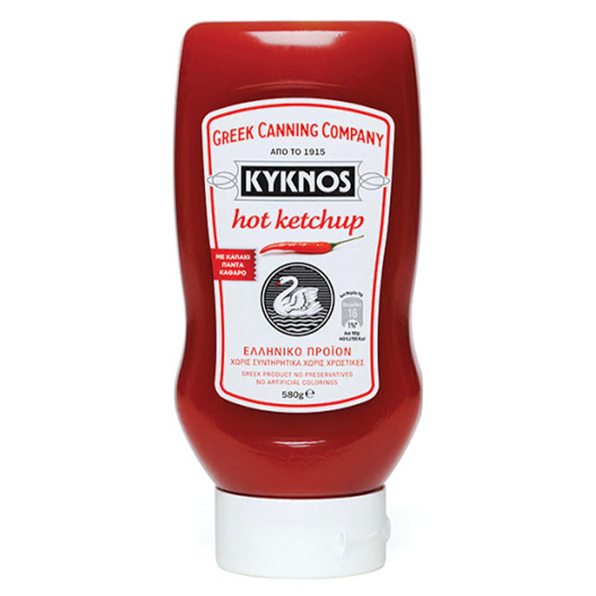 Kyknos Hot Tomato Ketchup Gluten Free 580 gr
