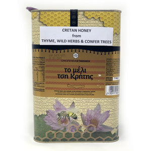 Stathakis Family Greek Cretan Raw Thyme Honey - 5kg