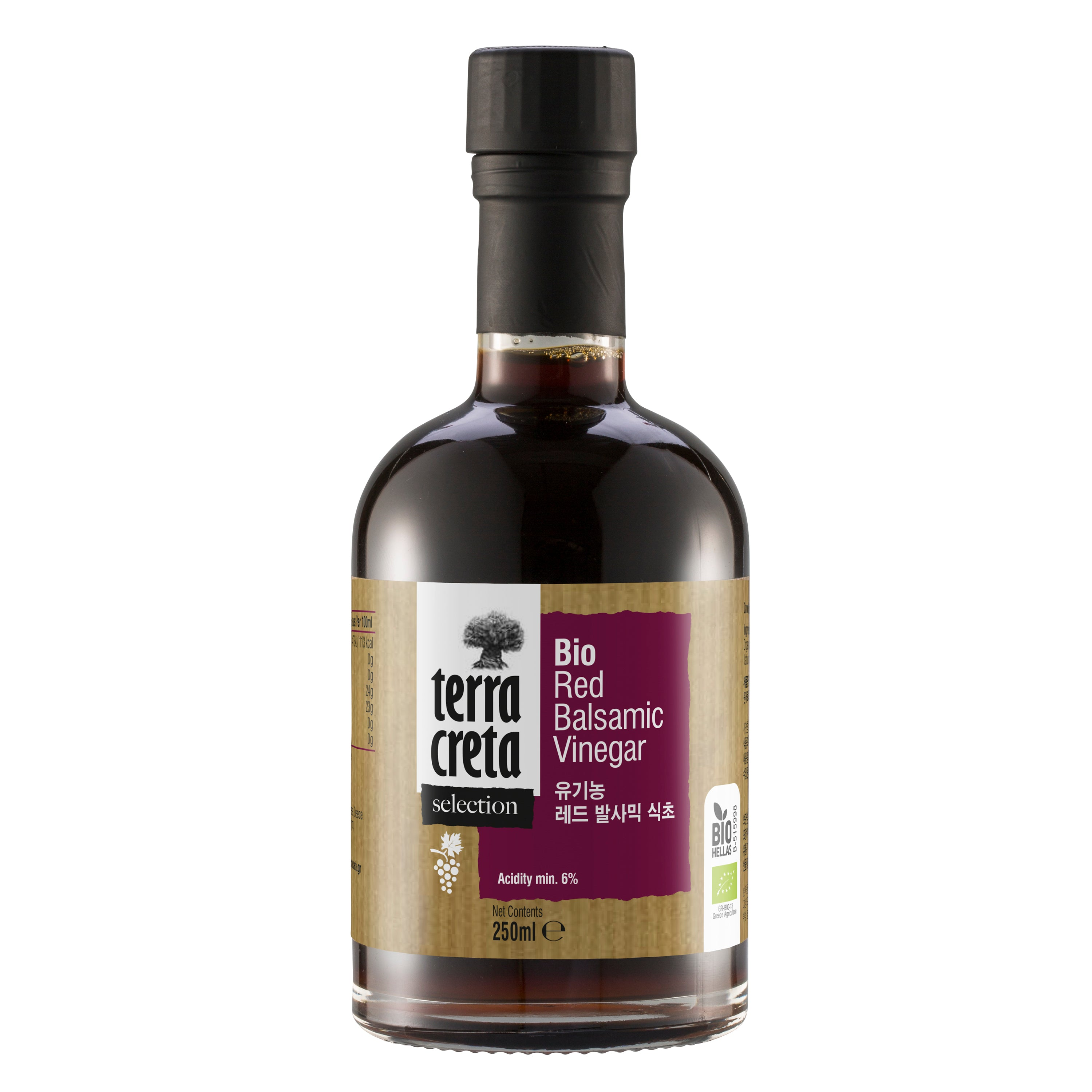 Terra Creta Organic Greek Red Balsamic Vinegar - 250ml