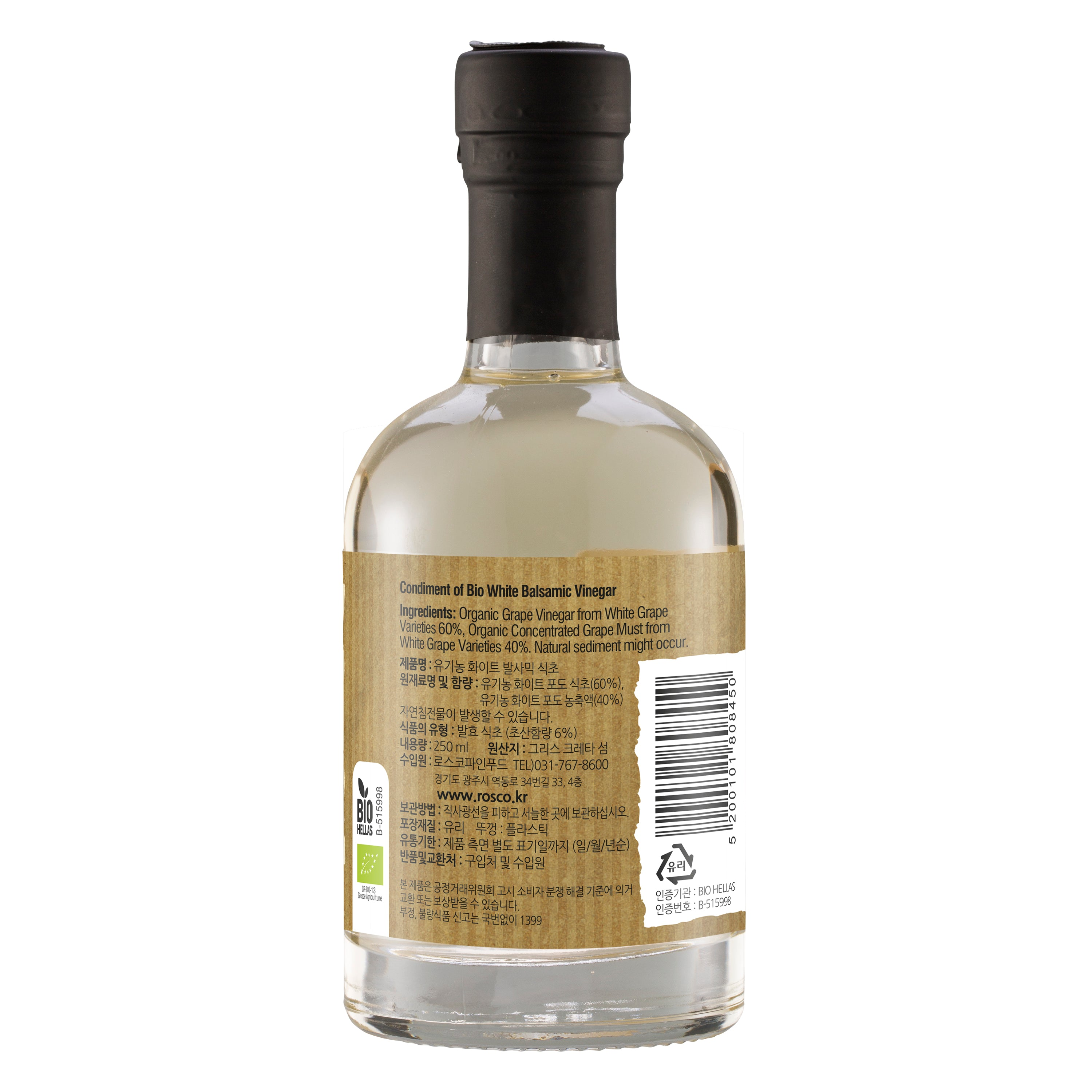 Terra Creta Organic Greek White Balsamic Vinegar - 250ml