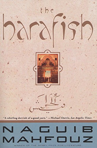The Harafish, by Naguib Mahfouz