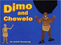 Dimo and Chewelo, by Judah Seomeng