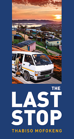 The Last Stop, by Thabiso Mofokeng
