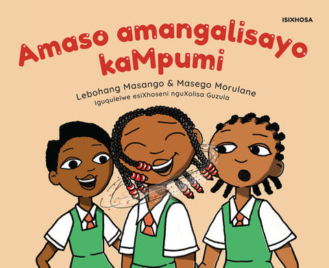 Amaso amangalisayo kaMpumi (isiXhosa) byLebohang Masango and illustrated by Masego Morulane.