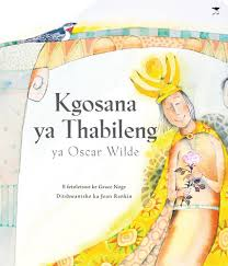 Kgosana ya Thabileng (Sotho, Southern, <br> Carole Bloch, Margaret Sixel; Illustrated by Joan Rankin