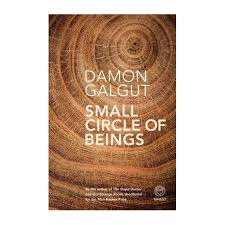 Small Circle of Beings by Galgut, Damon