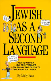 Jewish as a second language (Used)