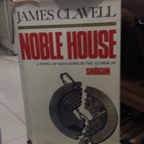 Noble house (Used)