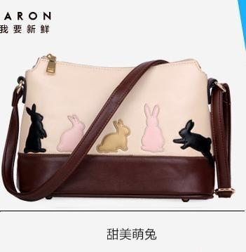 LA Fashion District LLC Rabbit Crossbody Messenger Bag Rabbit Animal Pattern Cute Flap High Quality Leather Handbag