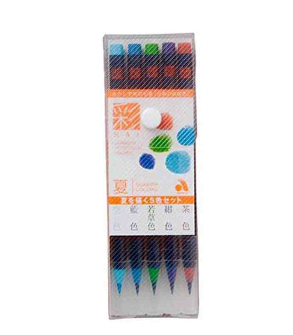 Akashiya SAI,Watercolor Brush Pen Sets