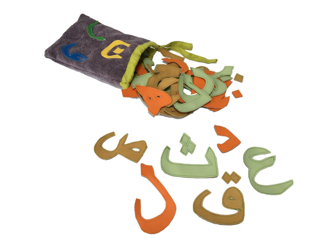 Tools to help your toddlers learn Arabic - Zeki Learning