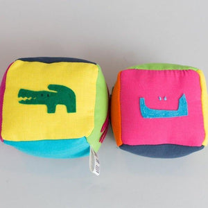 Arabic Animal Block Set - Child's Cup Full
