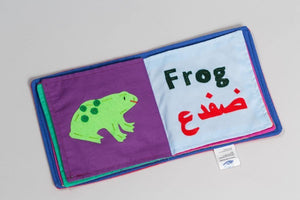 Arabic-English animal book - Child's Cup Full