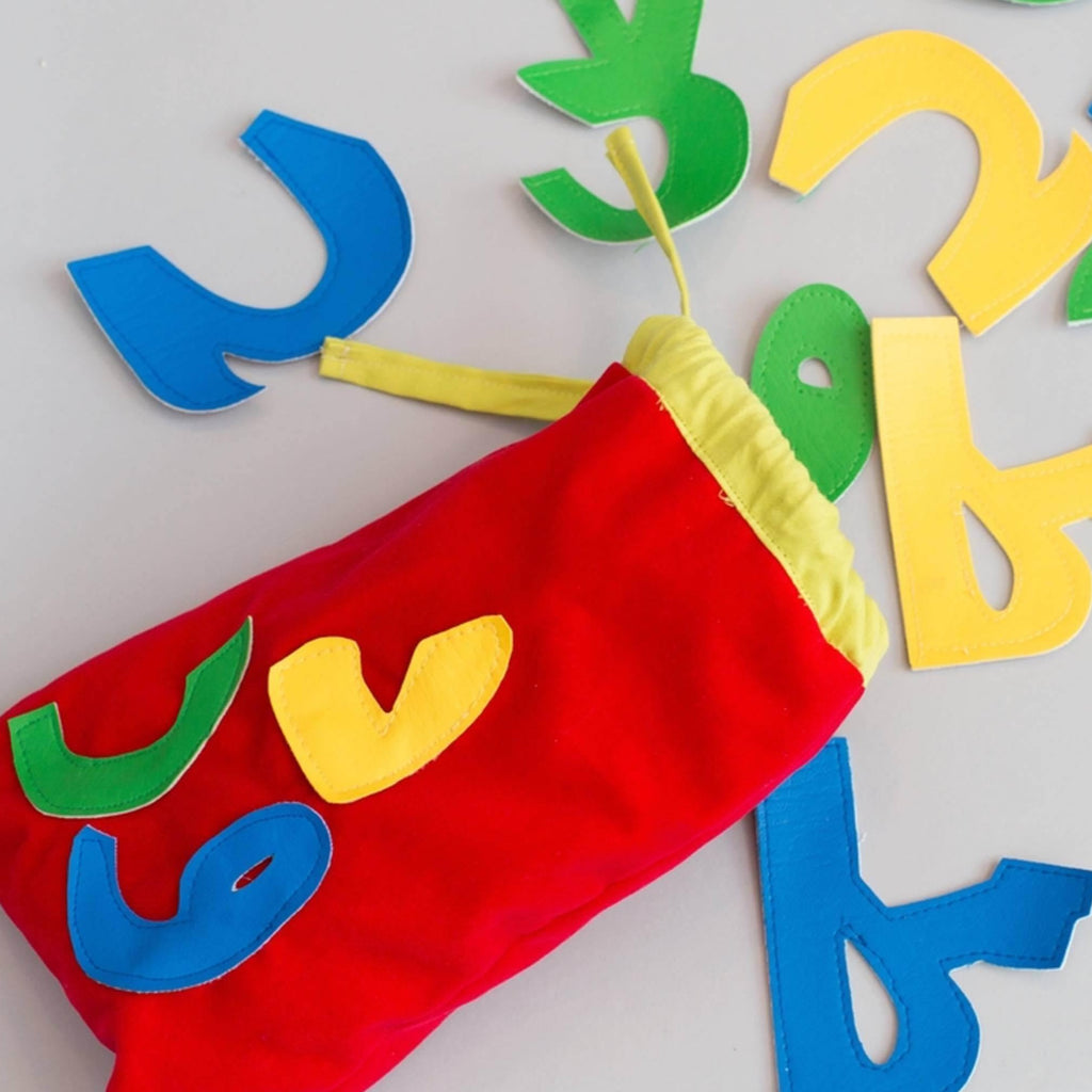 Arabic alphabet bag - Child's Cup Full