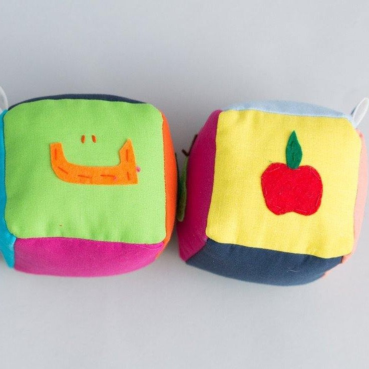 Arabic Fruit Block Set - Child's Cup Full