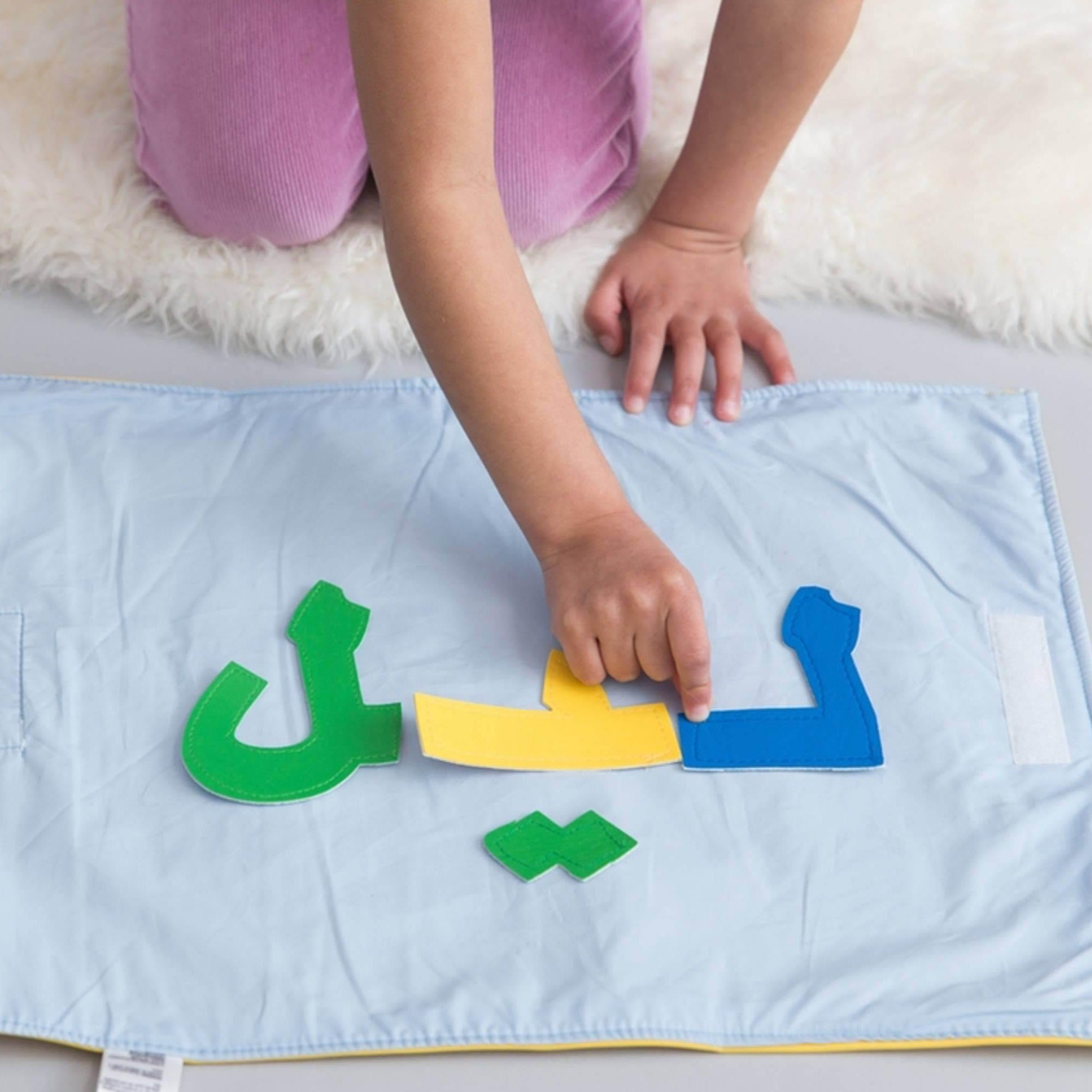Arabic spelling toy for kids and adults learning Arabic alphabet