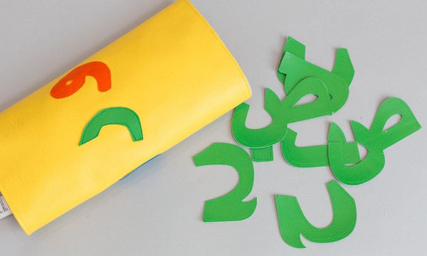 Arabic spelling toy