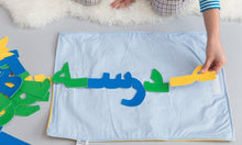 Arabic spelling mat - Child's Cup Full