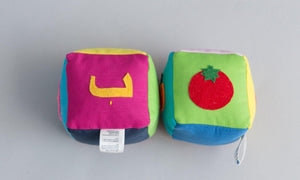 Arabic Vegetable Block Set - Child's Cup Full