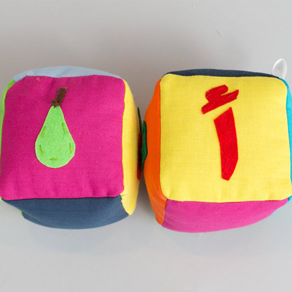Arabic Fruit Block Set - Zeki Learning