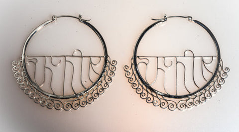 Pratigrana Earrings - Small - Silver